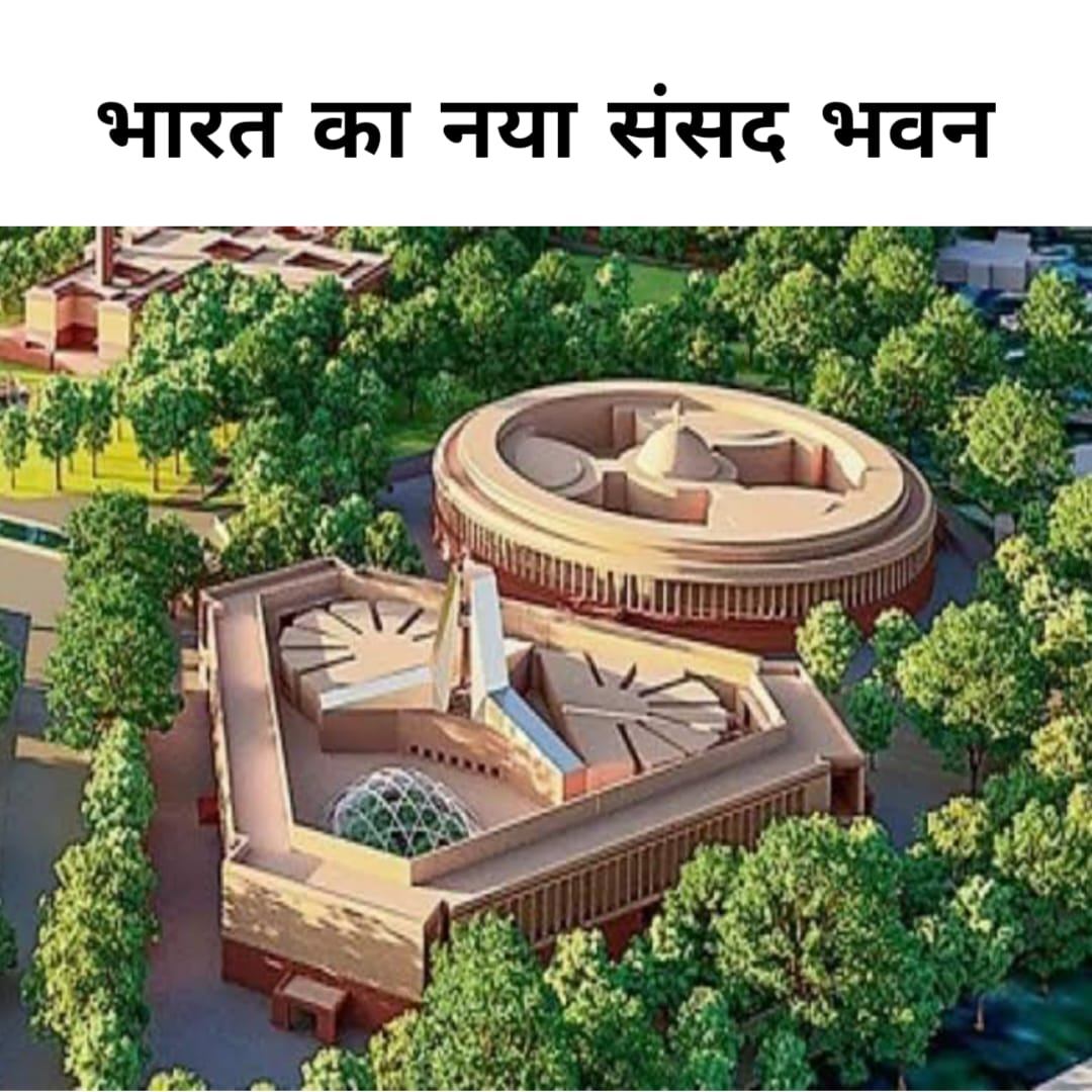 राज्यसभा और लोकसभा में अंतर क्या है   Difference Between Rajya Sabha and Lok Sabha